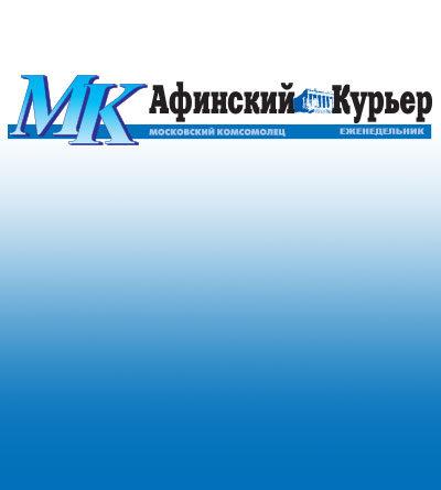 Информационно-аналитический еженедельник о главных событиях в России и Греции