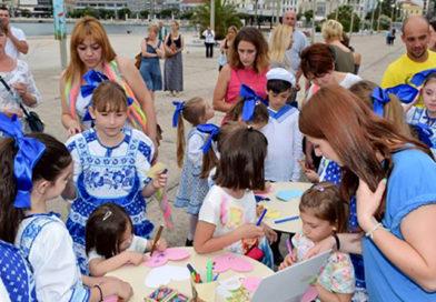 Учите детей дарить добро