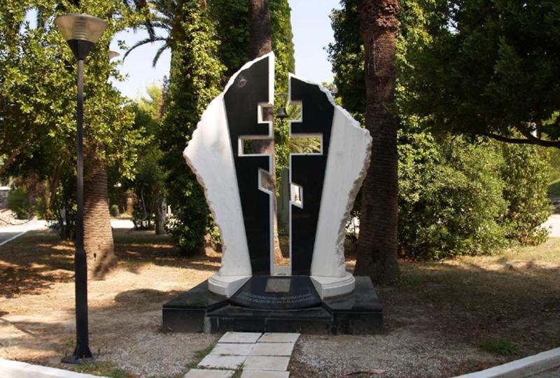 Памятник русским филэллинам в г.Миссолонги