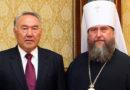 Православие роднит Грецию и Казахстан
