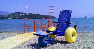 Все пляжи Корфу будут доступны для инвалидов