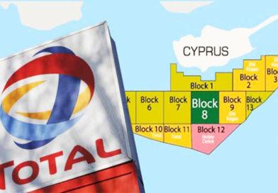 Французская Total ищет нефть близ Кипра