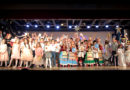 ΙΙ Фестиваль детского и молодежного творчества «Свет рождественской звезды»
