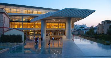 Исследование культурной жизни афинян