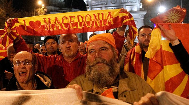 Македонский вопрос