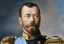 О юбилей Николая II