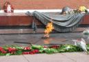 Право народов на историческую память