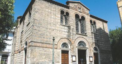 Русская посольская церковь вАфинах