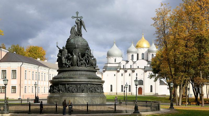 Великий Новгород ждет переселенцев