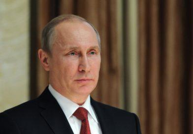 Российская внешняя политика на современном этапе