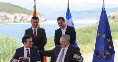 В Скопье утвердили дату референдума о переименовании страны