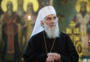 Патриарх Сербский против новых автокефалий