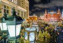 Москва приглашает в свою рождественскую сказку!