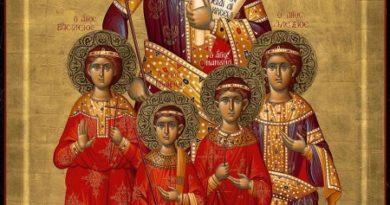 Трагичная судьба и святость последнего императора Трапезунда ДАВИДА КОМНИНА