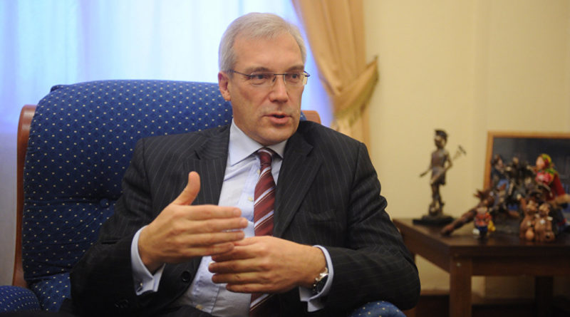 Россия – Греция: «сверка часов»