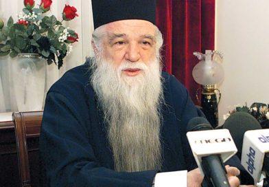 Митрополит Калавритский осужден условно за «гомофобские высказывания»