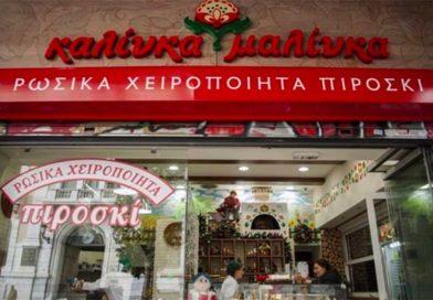 Вкус детства в центре Афин
