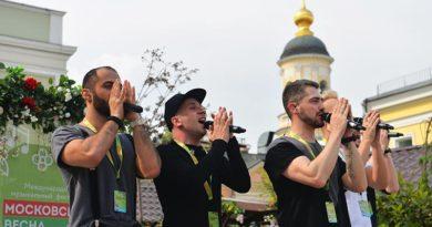Насладитесь Москвой! Весенней, поющей…