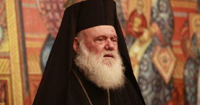 Синод Греческой церкви перенес рассмотрение украинского вопроса
