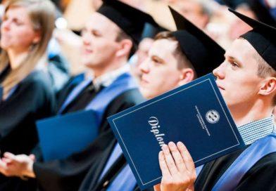 Программы ΟΑΕΔ ноября: трудоустройство выпускников, обучение по востребованным специальностям