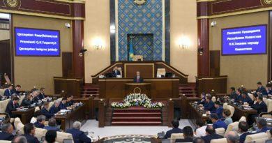 Первое послание Президента Республики Казахстан К.К. Токаева народу Казахстана