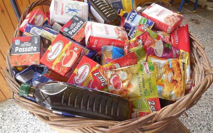 Бесплатные продукты питания для населения