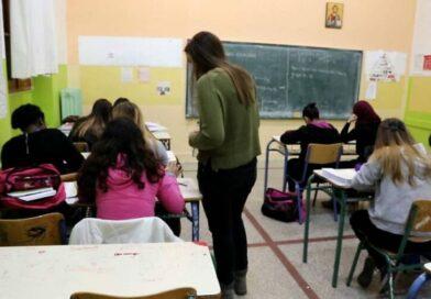 Стартует программа социального репетиторства для школьников — Κοινωνικό Φροντιστήριο