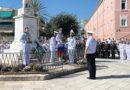Российский флагман посетил Корфу