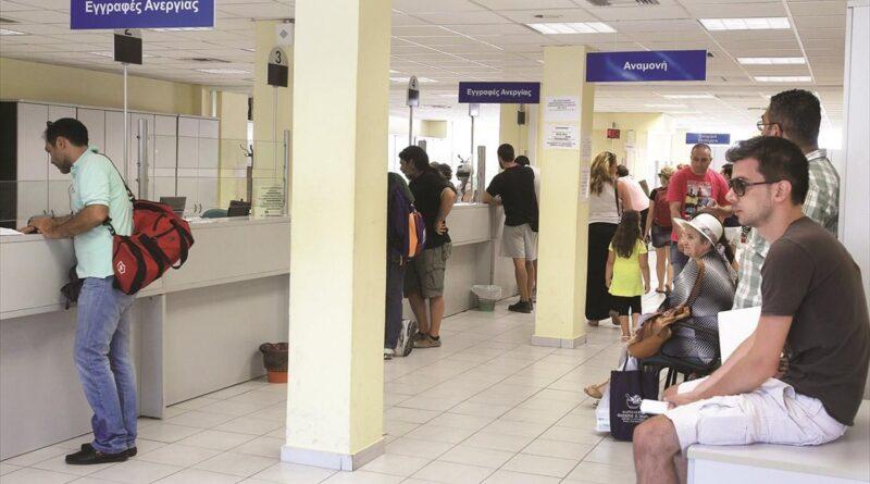 Защищено: Льготы для безработных